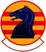 1970: 37th Security Police Squadron Emblem, Qui Nhon Afld; Phu Cat AB