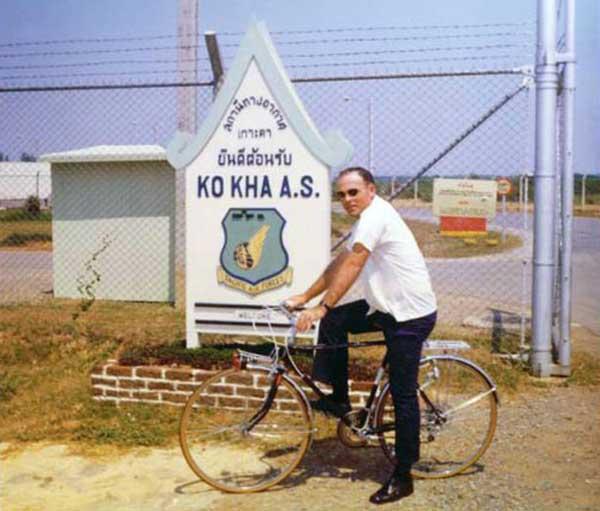 1. KOK RTAFB Air Station. SSgt Earl Adams. 1973.