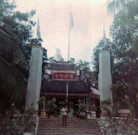 7. Nha Trang AB: Temple. Photo by Pat Houseworth, 1969-1970.