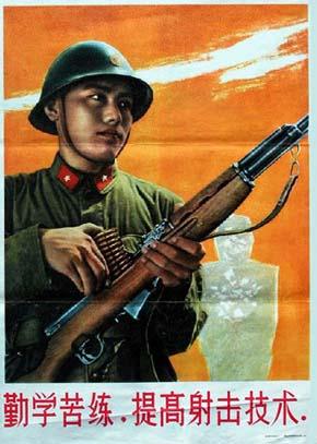 Communist Propaganda Posters of the Vietnam War  Page-1
