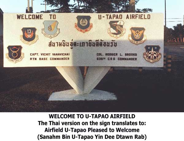 3. U-Tapao RTAFB, Main Gate. Photographer: William D. Bever. 1968.
